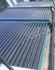 solar collector(project solar collector)