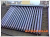 Vacuum Tube Solar Collector With Heat Pipe