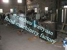 TURNKEY Milk Production Line