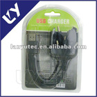 10 in 1 Charger USB Cable for iPod Motorola Nokia Samsung LG Sony Ericsson PSP