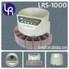 Coin sorter LRS-1000