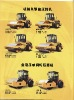 16t Mechanical Driving Single Drum Road Roller