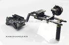 lanparte dslr handle camera shoulder rig with bridgeplate,follow focus