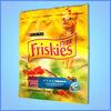 platic packaging bag for pet food
