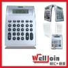 Digital Calculator