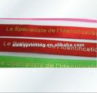 gift silk ribbon