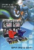 Moto GP4 racing arcade game machine