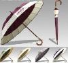 16 Ribs U Handle Dual Color Umbrella