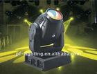 1200W Moving Head Wash Light, Stage Lighting