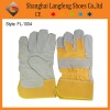 Industrial leather safety glove