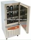 Food Blast freezer (THAKON)