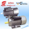 YC/YCL series 5hp induction motor