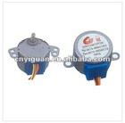 28BYJ 12V Permanent Magnet Stepping Motor