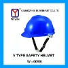 ABS/PP/PE V Type Safety helmets