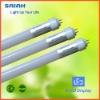 20W LED tube (CE & RoHS)