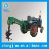 YQL trench excavator