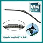 AUDI A6L windshield wiper blade