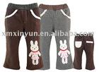 kid's fashion trouser