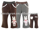kid's fashion trouser