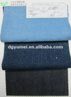 Cotton Spandex Denim Fabric(YM1205342)