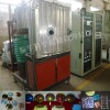 Optical Vacuum Coating Machine for lens
