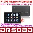 7'' inch GPS Navigation car GPS 4G Nandflash RAM 128M DDR 4G built-in memory FM free map+gift(Mstar MSB2521 500MHz chipset)