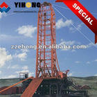 direct and reverse circulation professional water well drilling rig 600m depth