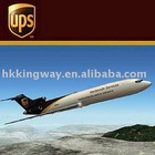 air&express from shenzhen to Bahrain, Iran, Qatar, Kuwait, Jordan, UAE