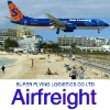International Air frm Guangzhou to Lisbon,portgual