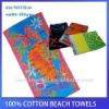 100% cotton velour reactive printed beach towel