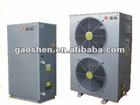 Goldsun Air source heat pump (EVI series, -20 degree)
