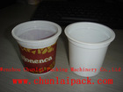 PP PS PET CUP YOGURT CUP Plastic cup jelly cup