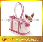 Fashion handbag pet bags