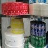 supply BOPP/OPS/ PVC /PET/OPP