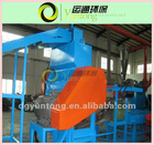 Secondary rubber shredder (tire recycling machinery)