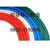 13mm PVC air hose