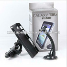 universal car mount stand holder for mobile phone