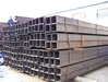 steel square hollow section tube factory price and weight