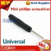 Lowest price mini phillips screwdriver