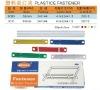 Plastic file fastener