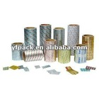 Hot sale 8011 pharmaceutical aluminium foils products with good quality