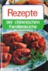 Guide Book of How to Cook Chinese homely Dishes(German)