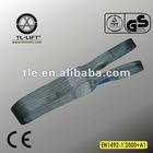 Polyester eye eye flat woven webbing sling/lifting belt
