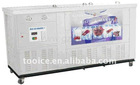 High Output Commercial Block Ice Maker