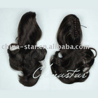 synthetic ponytail #CDE-00034