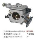 chainsaw carburetor MC1608