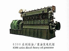 8300 series heavy oil generator