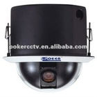 Embeded Auto motion tracking PTZ camera, Middle Speed Dome ptz Camera
