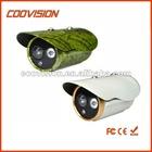 60m IR Waterproof CCTV Camera