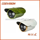 60m IR Waterproof CCTV Camera